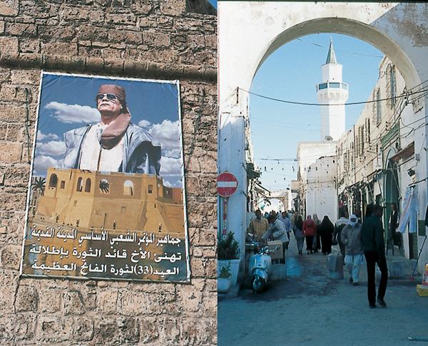 Per le strade della Medina di Tripoli